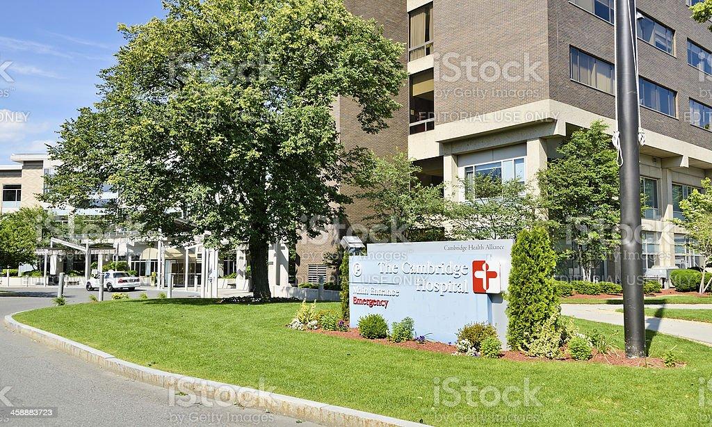 Cambridge Hospital stock photo