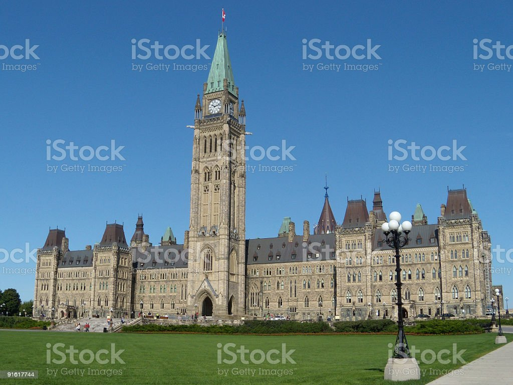 Canadian Parliament building stock photo