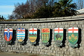 Canadian Provincial and Territorial coats of arms.