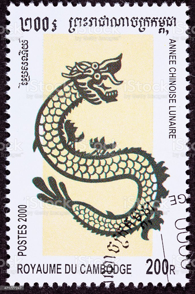 Canceled Cambodian Postage Chinese Year of the Dragon 2000 Series royalty-free stock photo