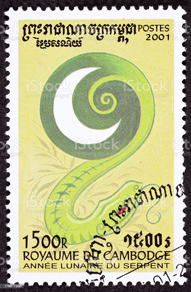Canceled Cambodian Postage Chinese Year of the Snake 2001 Series royalty-free stock photo