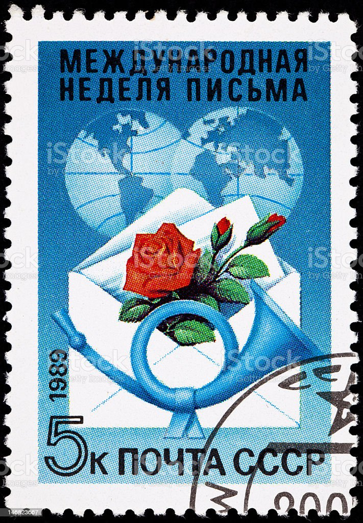 Canceled Soviet Russia Postage Stamp International Letter Writing Week Rose royalty-free stock photo