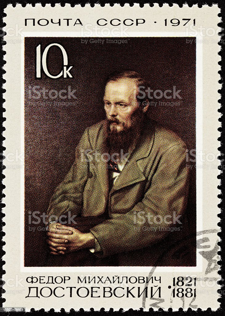 Canceled Soviet Russia Postage Stamp Painting Vasily Perov Man Dostoevsky vector art illustration