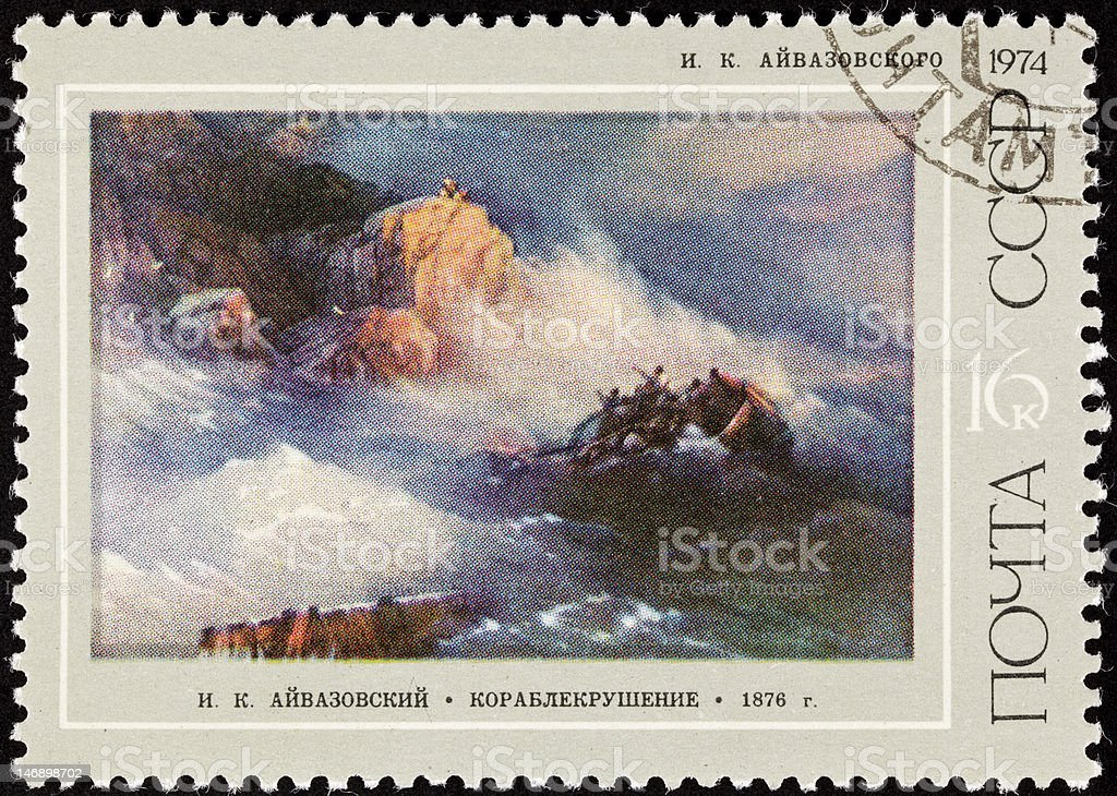 Canceled Soviet Russia Postage Stamp Shipwreck Ocean Painting Ivan Aivazovsky royalty-free stock photo