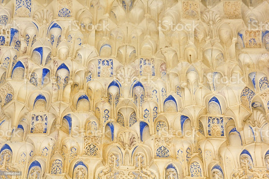 Canopy with stonework. Hall of the two Sisters in Granada stock photo