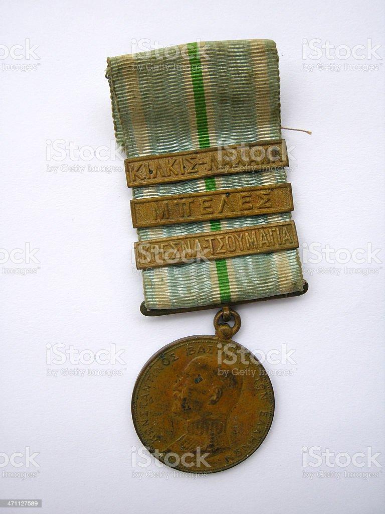 canteen medal stock photo