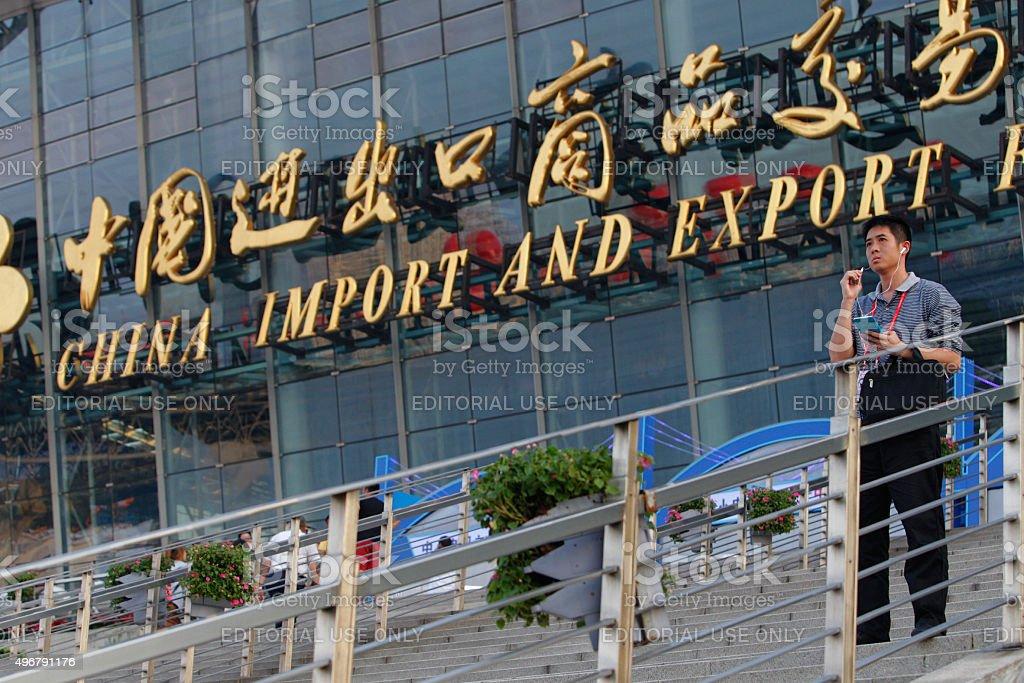 Canton Fair, Guangzhou, China stock photo