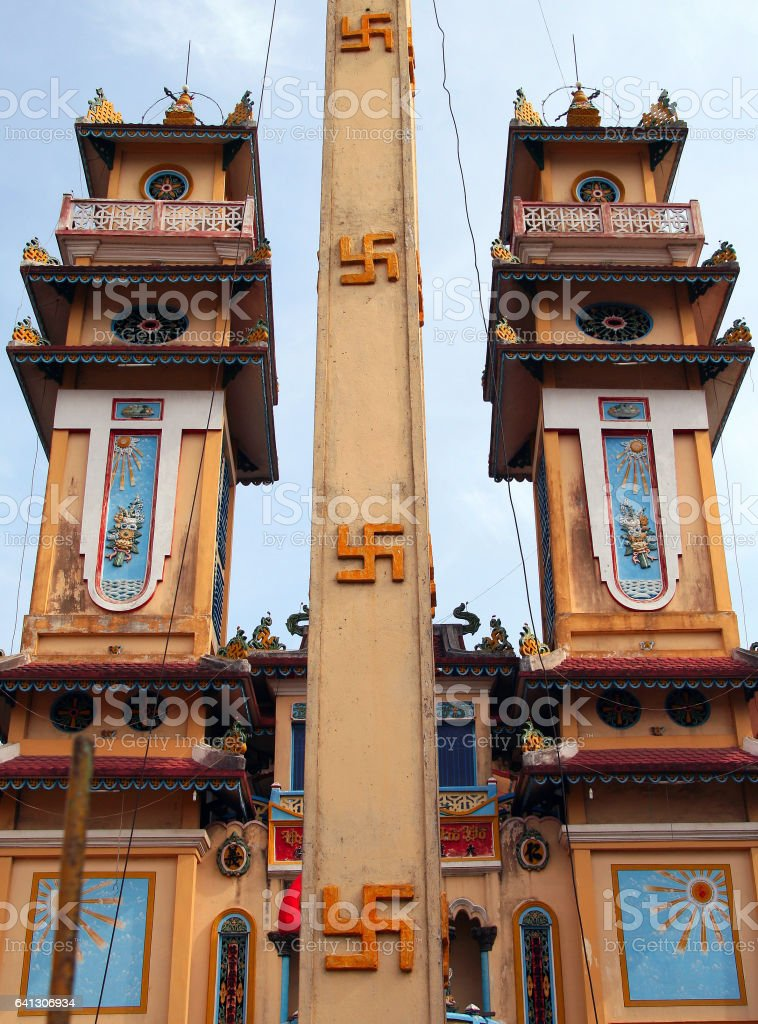 Cao Dai Temple in Tay Ninh province, near Saigon, Vietnam stock photo