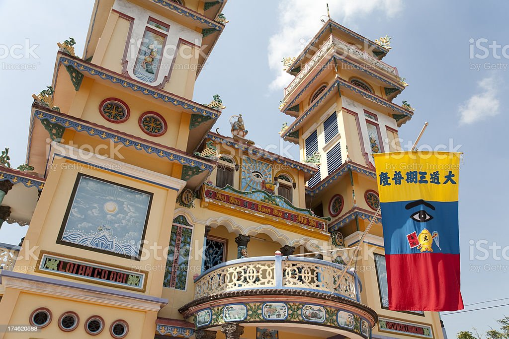 Cao Dai Temple in Vietnam royalty-free stock photo