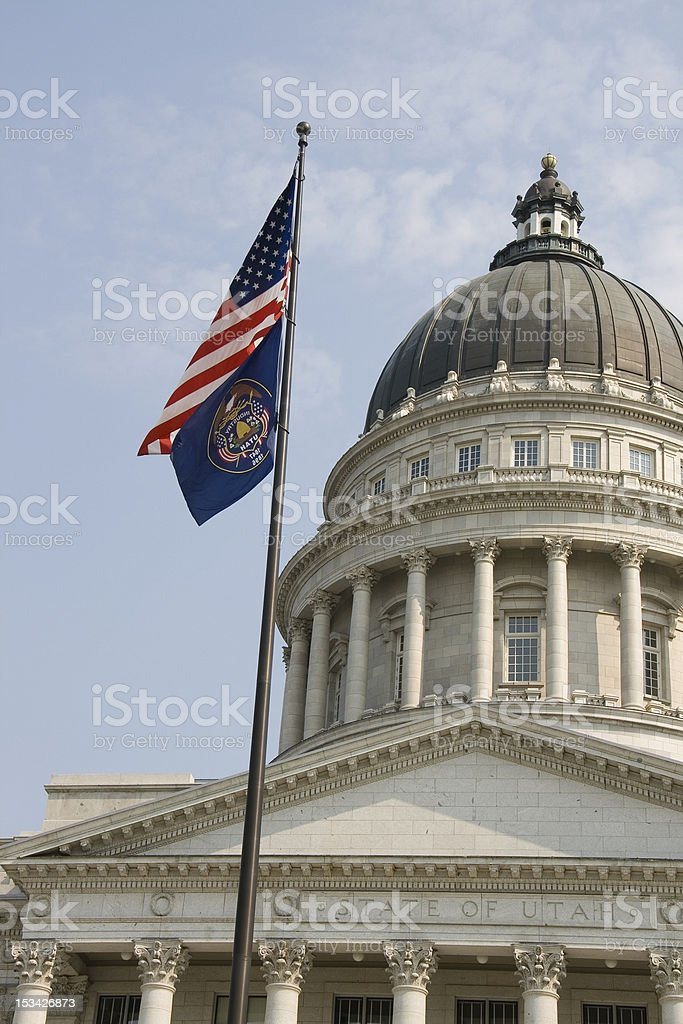 Capital Building stock photo