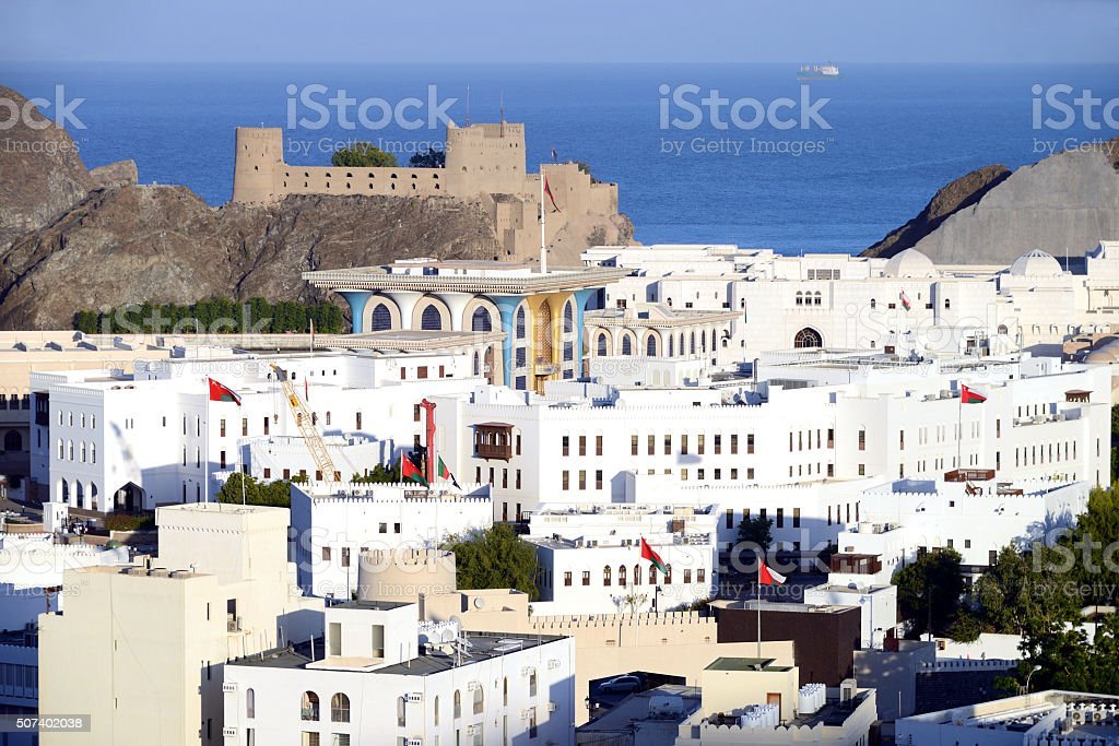 Capital Muscat, Oman stock photo