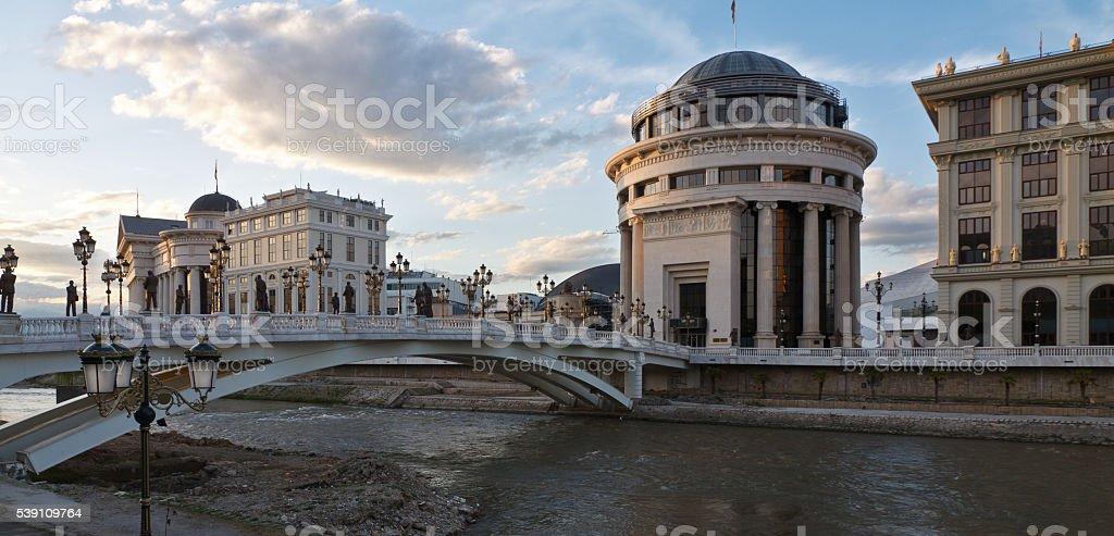 Capital of Macedonia in downtown Skopje stock photo