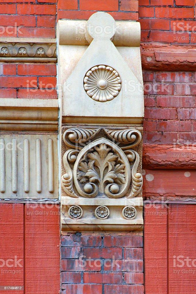 Capstone in Houghton stock photo