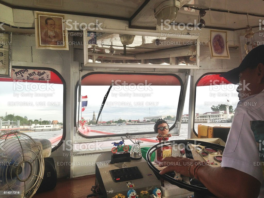 Captain deck on Chaopraya river in Bangkok Thailand stock photo