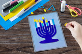 card image of the Jewish holiday of Hanukkah