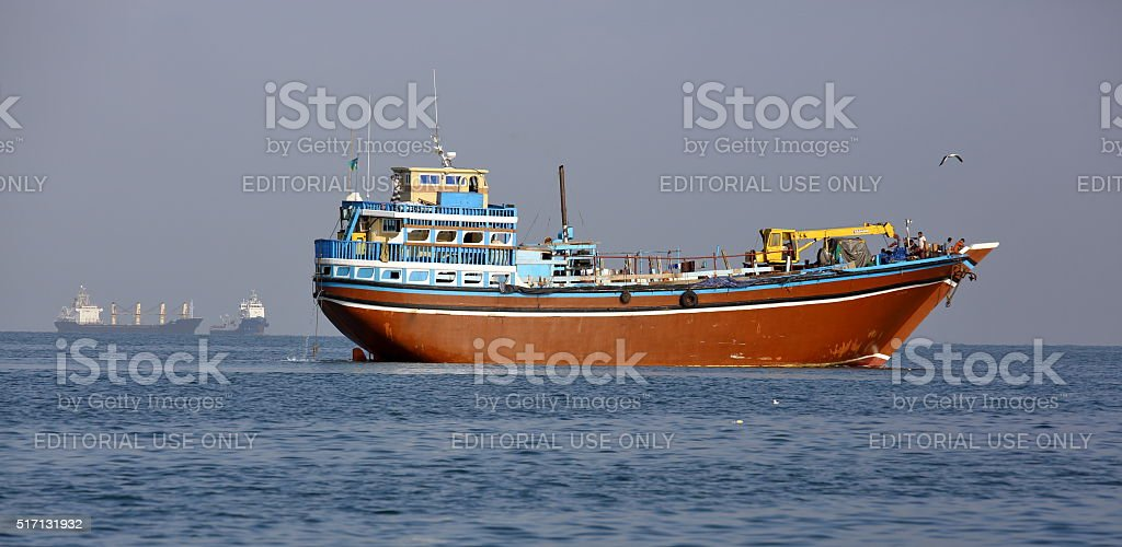 Cargo ship  for transportation in Gulf of Aden stock photo
