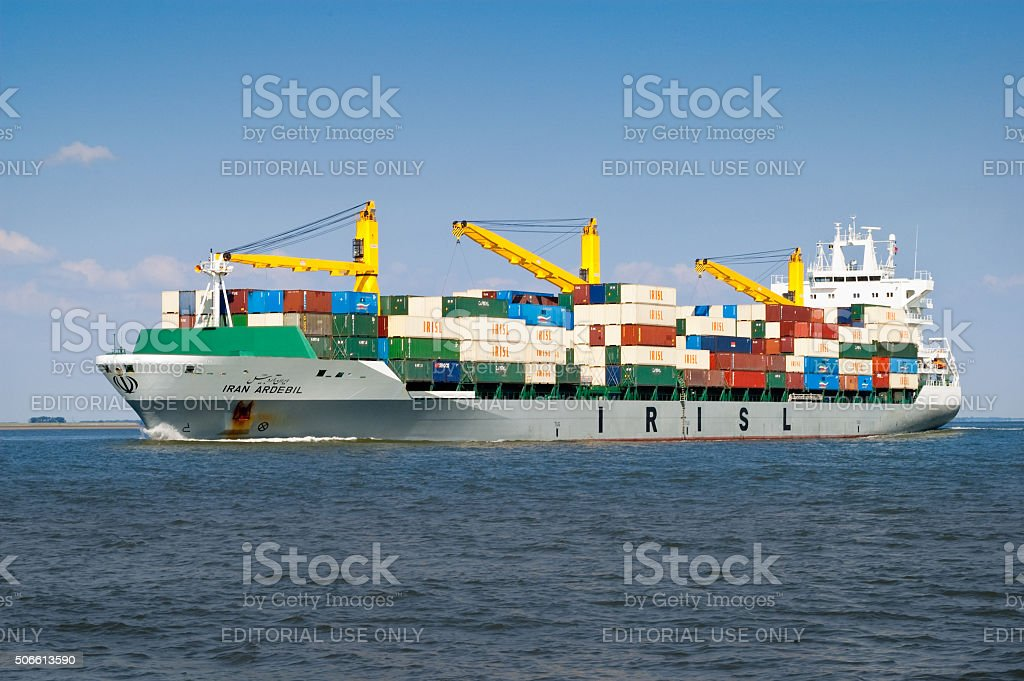 Cargo ship Iran in Rotterdam, Netherlands stock photo