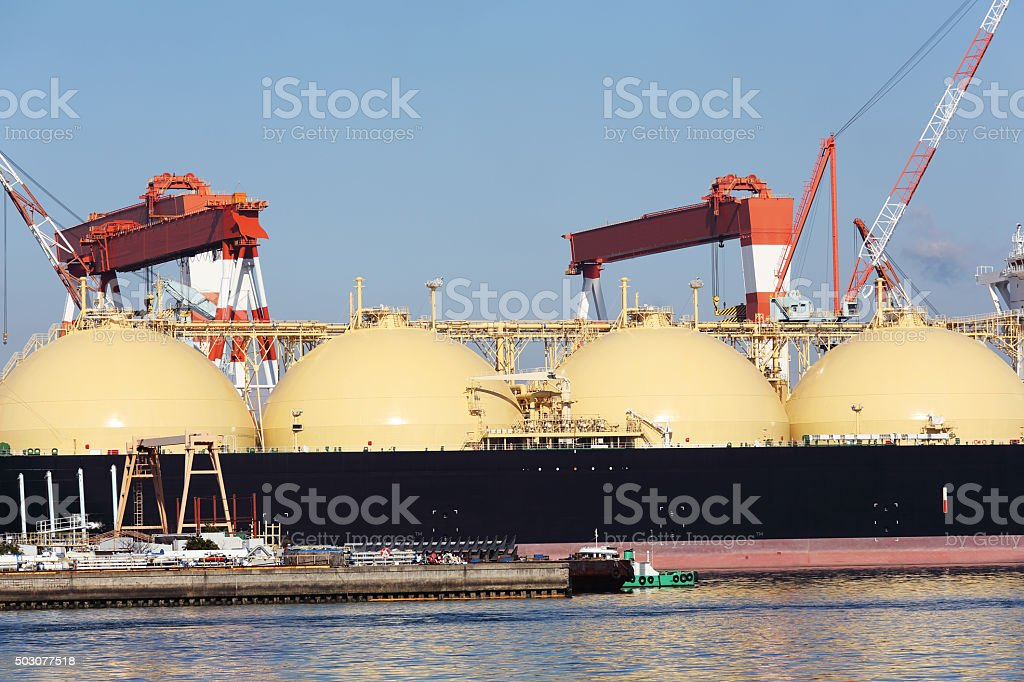 LNG cargo ship stock photo