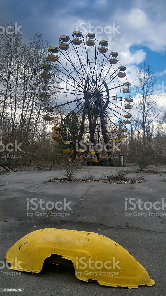 carousel in Pripyat stock photo