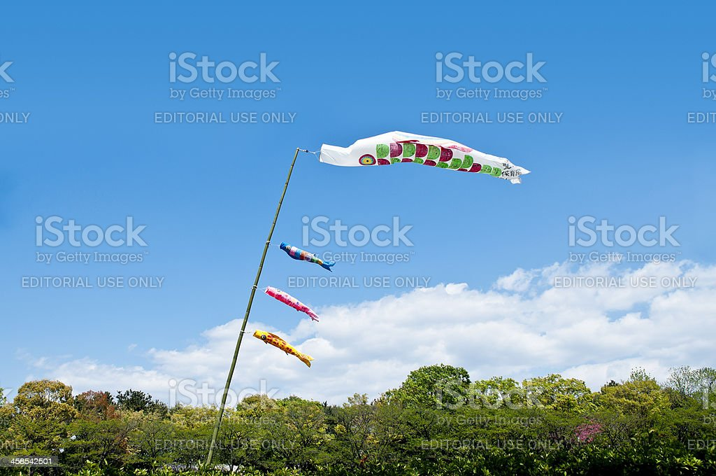 Carp streamers royalty-free stock photo