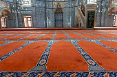 Carpets and Tiles of the Rustem Pasha Mosque
