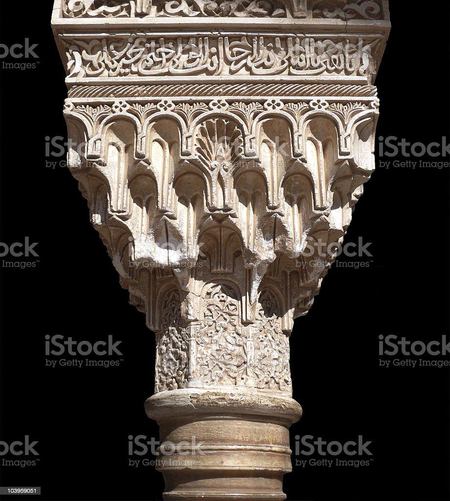 Geschnitzte arabischen Spalte. Alhambra-isoliert Lizenzfreies stock-foto