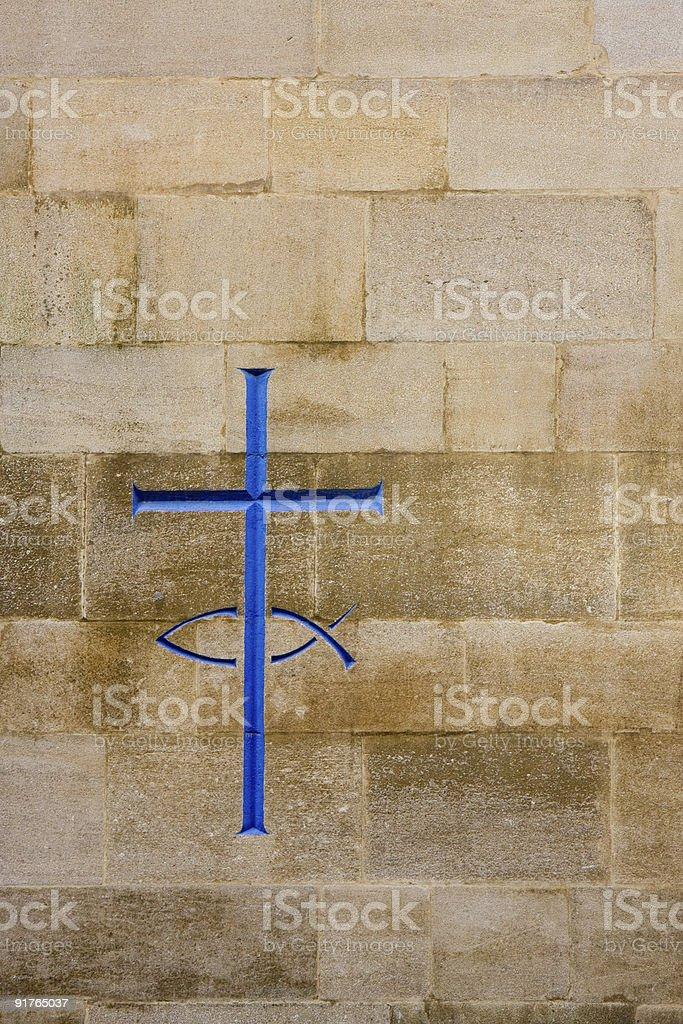 Carved cross stock photo