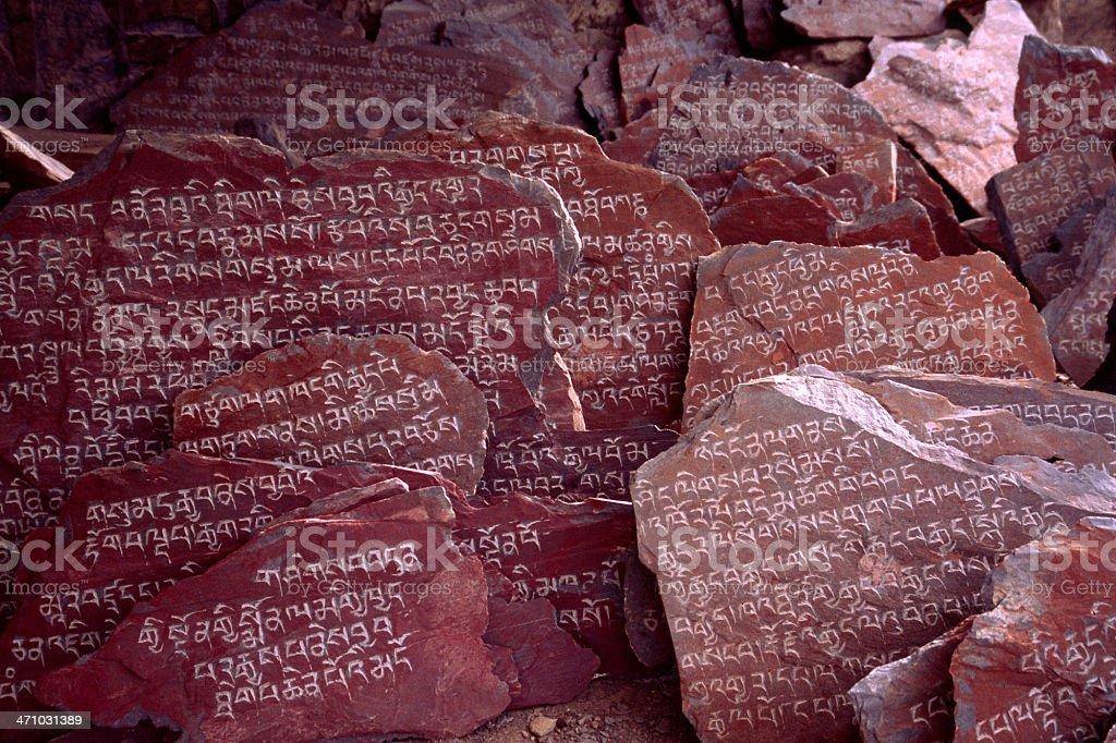 Carved Mani Stones near Lhasa, Tibet royalty-free stock photo