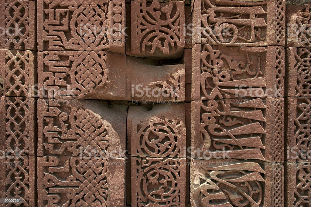 Carved stone in India royalty-free stock photo