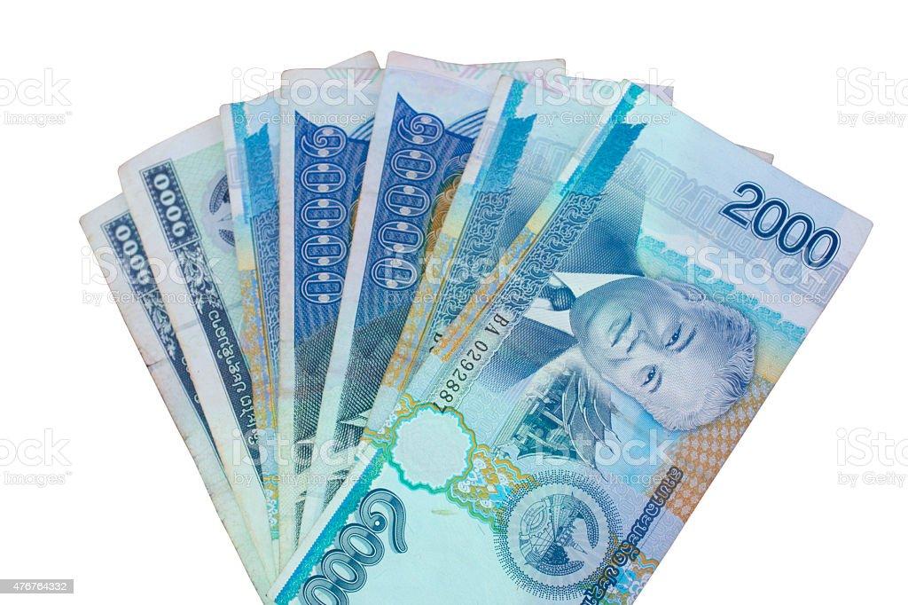 Cash Laos National Bank royalty-free stock photo