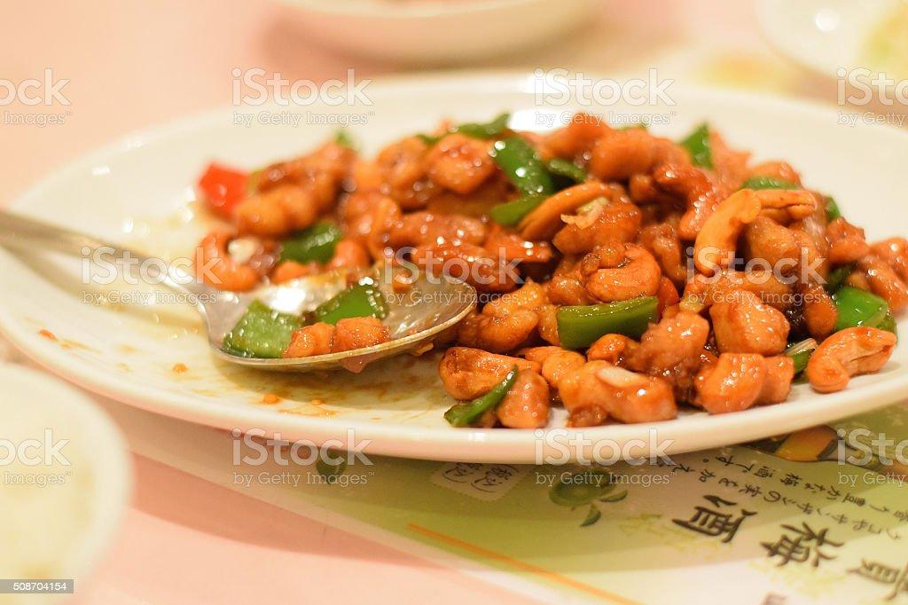 Cashew Chicken, Chinese delicacy stock photo