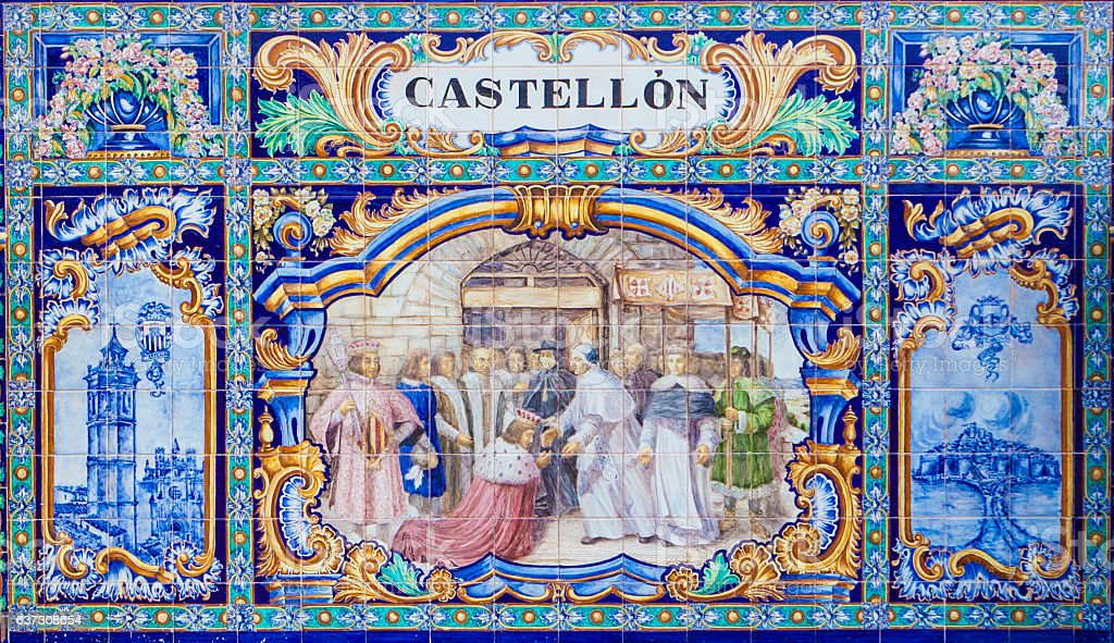 Castellon Province, Glazed tiles bench at Spain Square, Seville stock photo