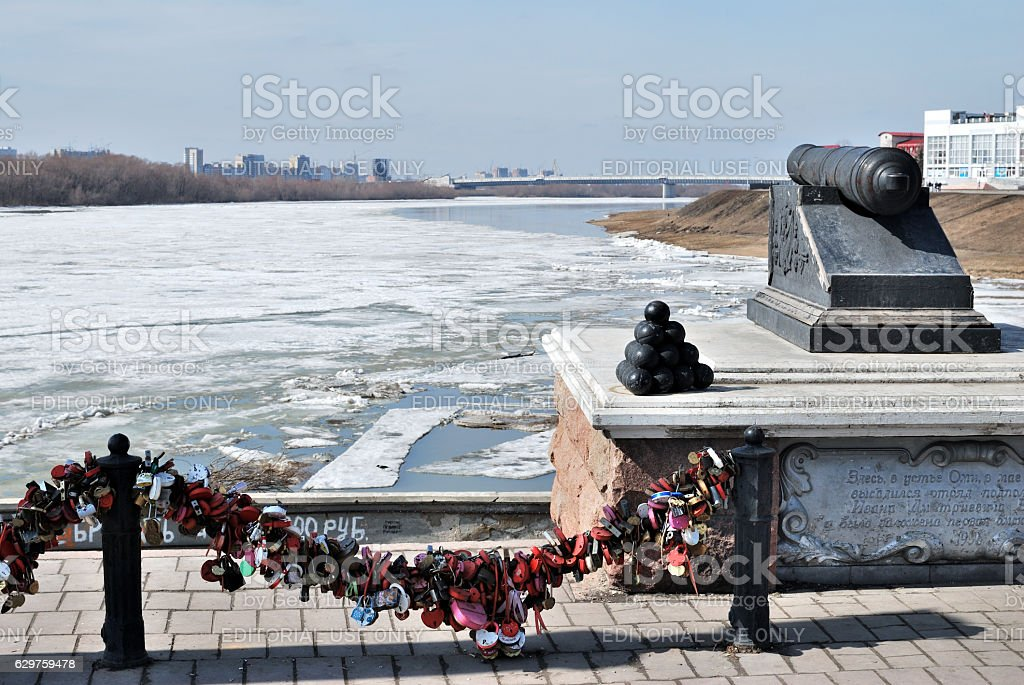 Castles fidelity at the confluence of two rivers Irtysh stock photo