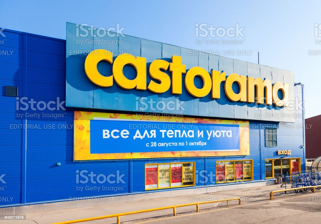 store exterieur castorama toile de store banne castorama notice mode d 39 emploi du store. Black Bedroom Furniture Sets. Home Design Ideas