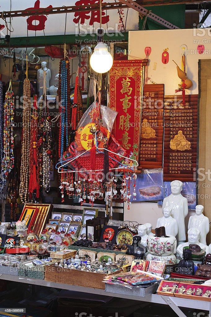 Cat Street market, Hong Kong stock photo