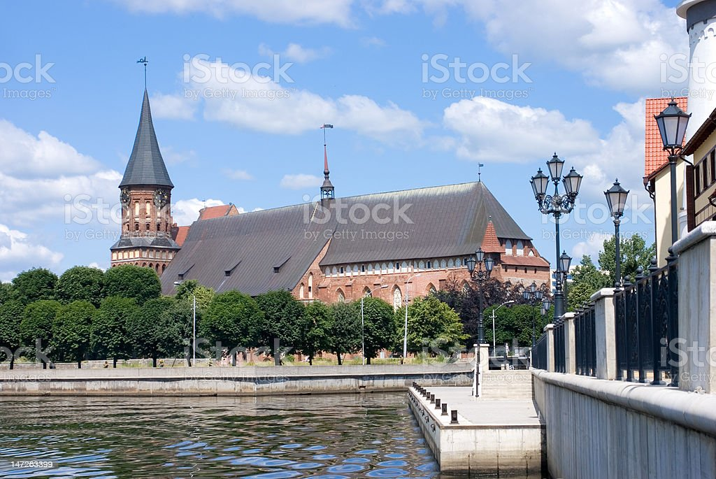 Cathedral I.Kanta. Kaliningrad Russia stock photo