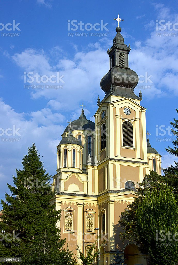 Cathedral in Sarajevo stock photo