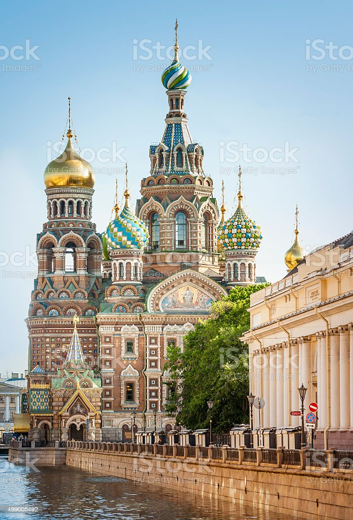 Cathedral in St. Petersburg stock photo
