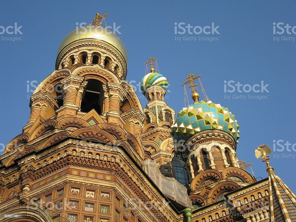 Cathedral in St.-Petersburg, Russia royalty-free stock photo