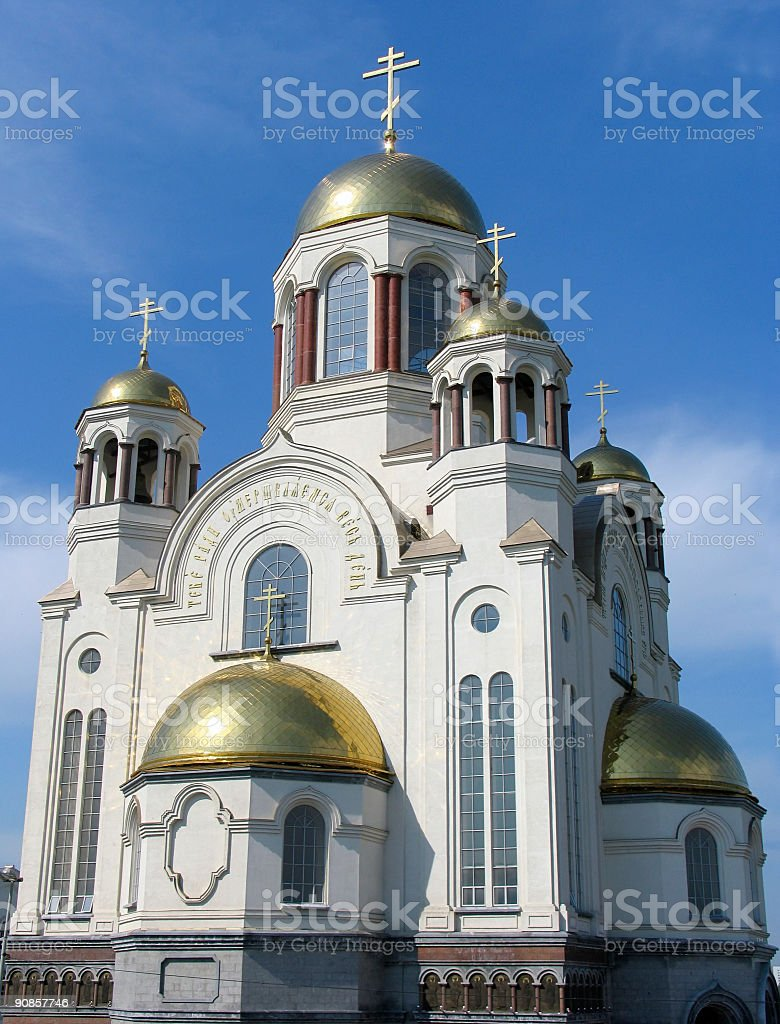 Cathedral in the names of all saints. Russia royalty-free stock photo