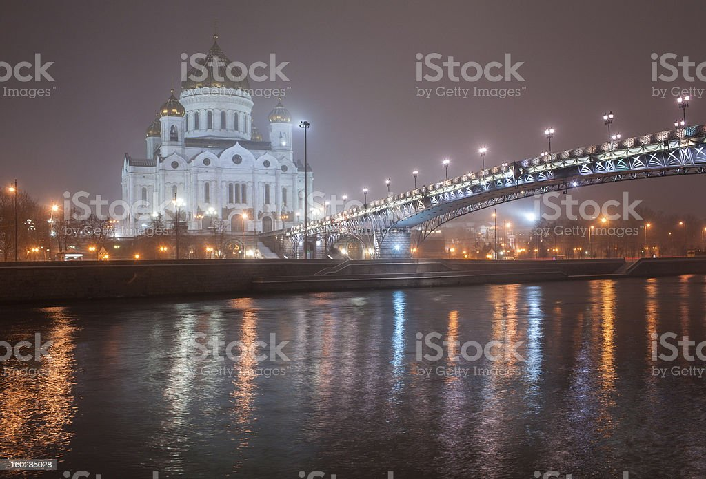 Cathedral of Christ the Savior at night fog royalty-free stock photo