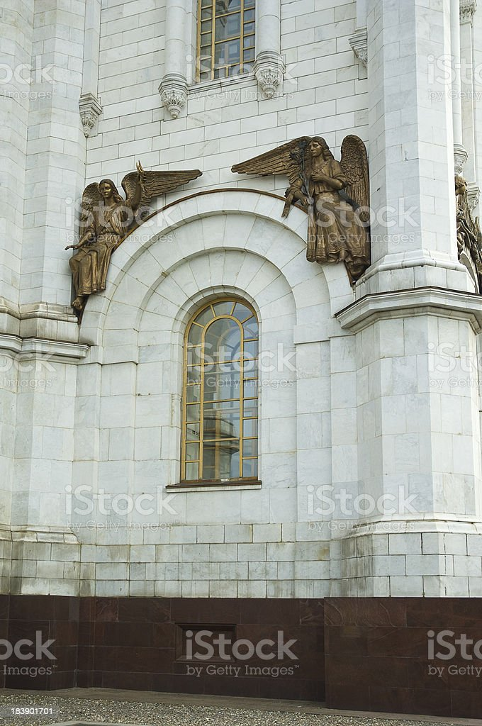 Cathedral of Christ the Savior. Moscow. Russia stock photo