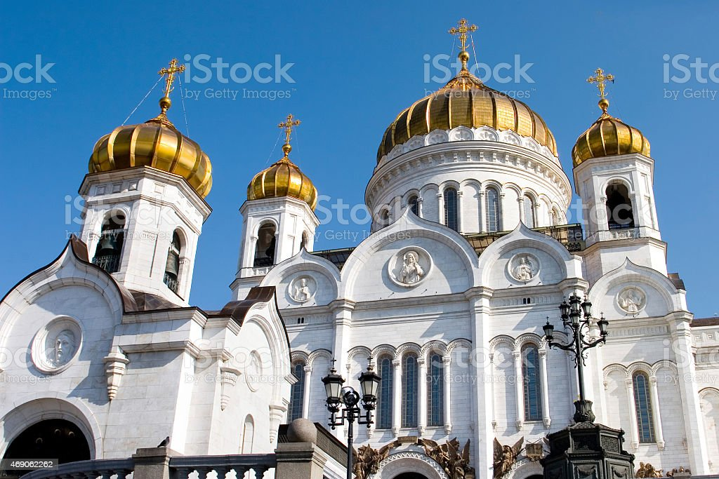 Cathedral of Christ the Savior stock photo