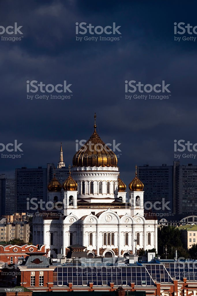 Cathedral of Christ the Saviour church stock photo