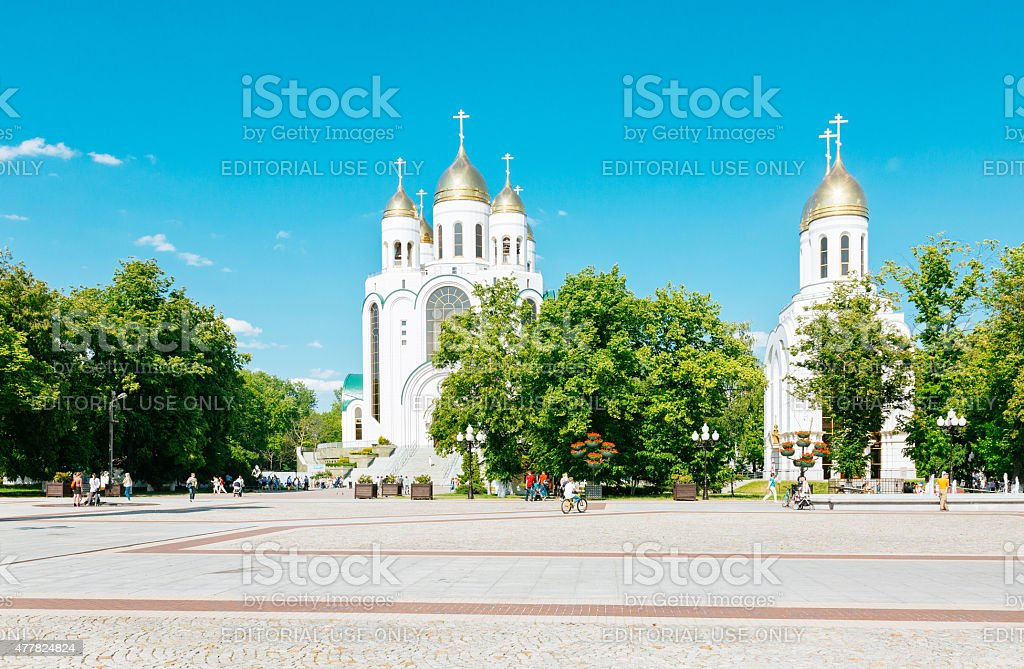 Cathedral of Christ the Saviour in Kaliningrad, Russia stock photo