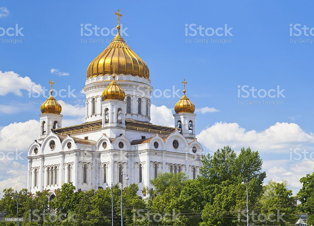 Cathedral of Christ the Saviour, Moscow royalty-free stock photo
