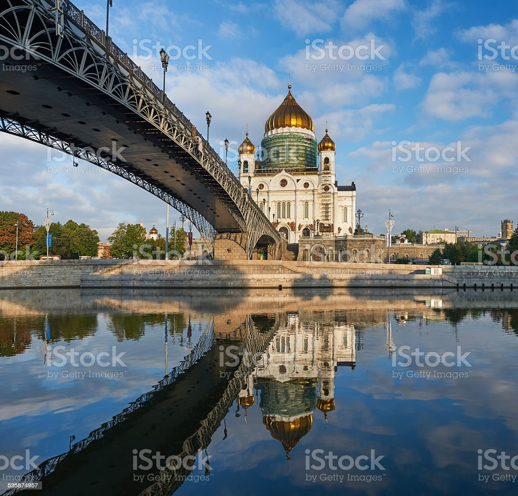 Cathedral of Christ the Saviour near Moskva river, Moscow. Russi stock photo