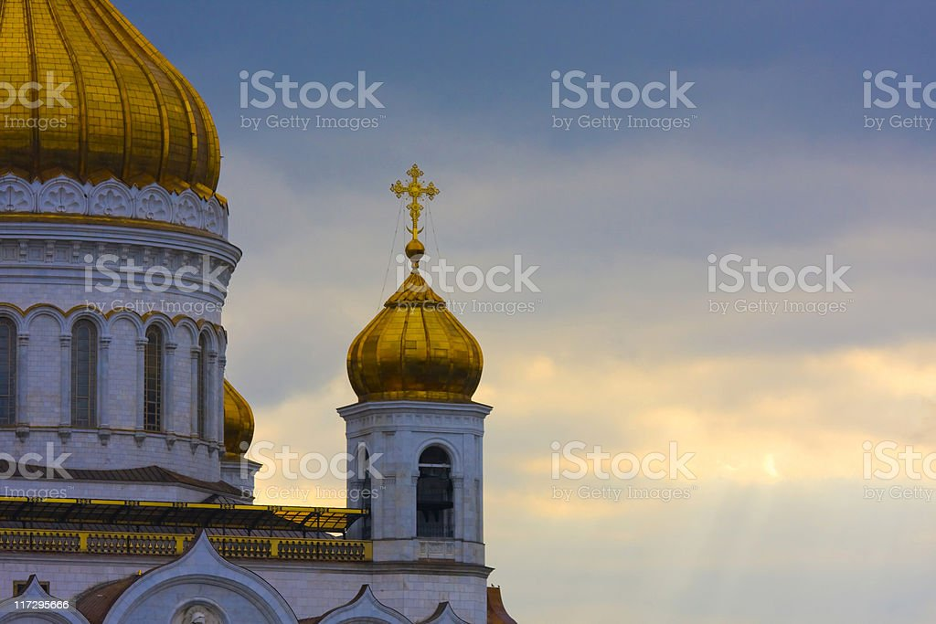 Cathedral of Christ the Saviour (Moscow) royalty-free stock photo