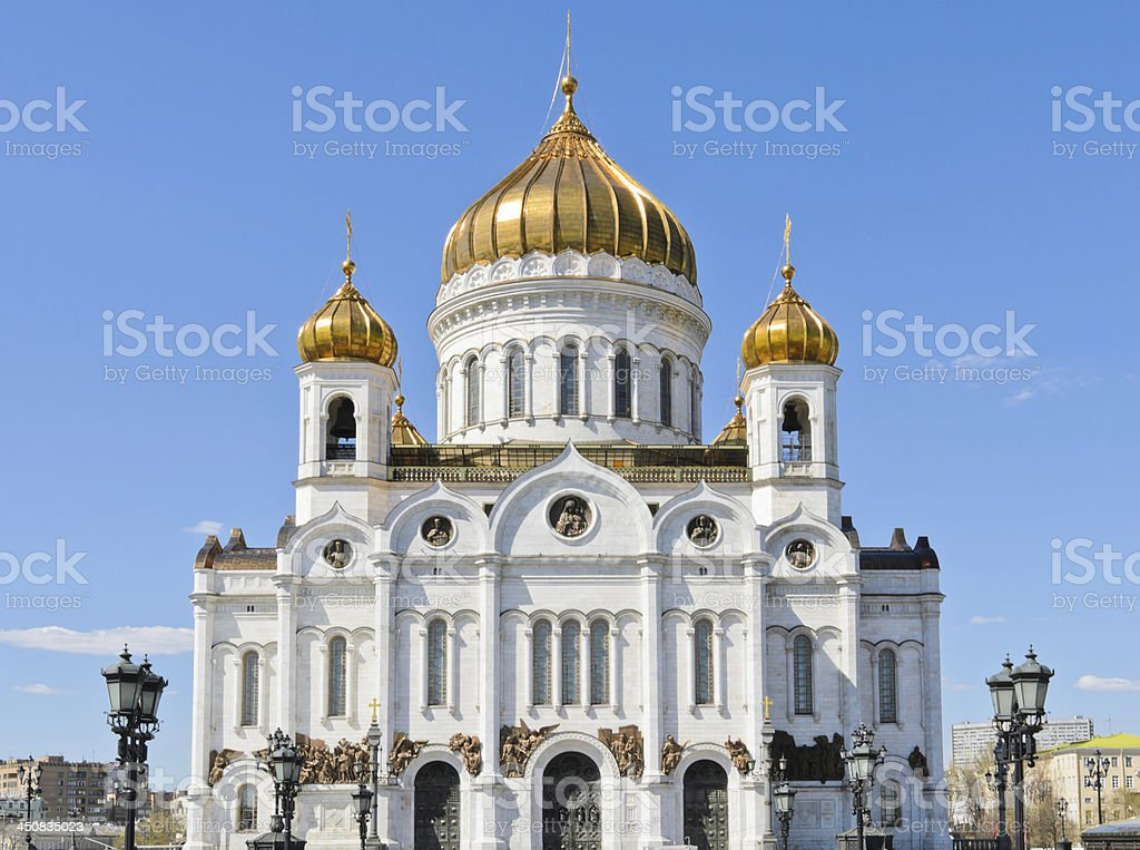 Cathedral of Christ the Saviour royalty-free stock photo