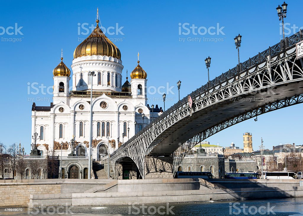 Cathedral of Christ the Saviour with Bridge stock photo